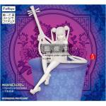 Fate G/o Foreig Yokihi Noodle Stop Figur Figura Furyu