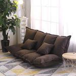 HHORD Divano-Letto Sleeper Bed Regolabile Sedia Pieghevole Divano Futon Video Gaming Lounge Chair Divano con Due Cuscini,C