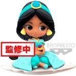 Q Posket Sugirly Disney Aladdin Jasmine Figura B 9cm Banpresto