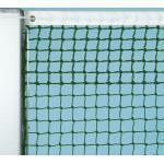 Rete Da Tennis 3mm Con 5 Maglie Doppie
