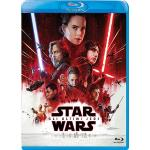 Star Wars Episode VIII - Gli Ultimi Jedi 2017 2 Disc