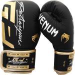 venum petrosyan boxing gloves